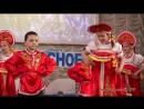 ЗОЛ Антоновский - Концерт Для Родителей - От Волги До Енисея