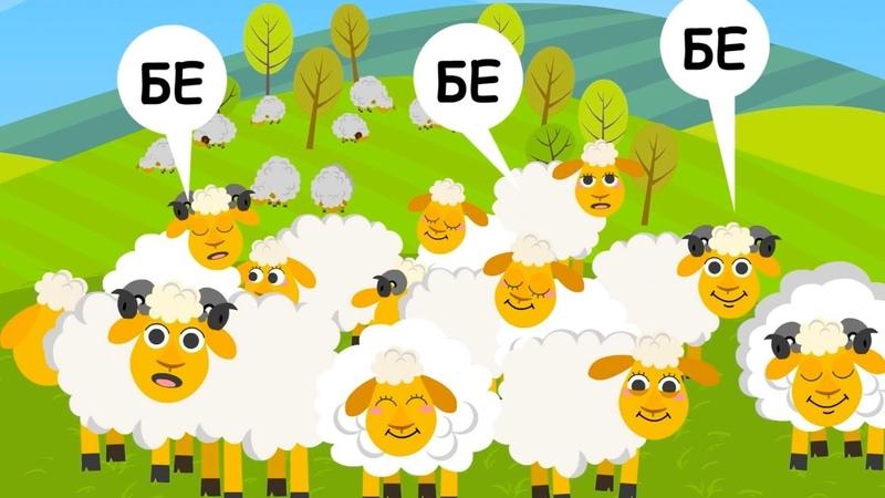 Песенка про животных для детей. Учим звуки животных. МУЗИКИ
