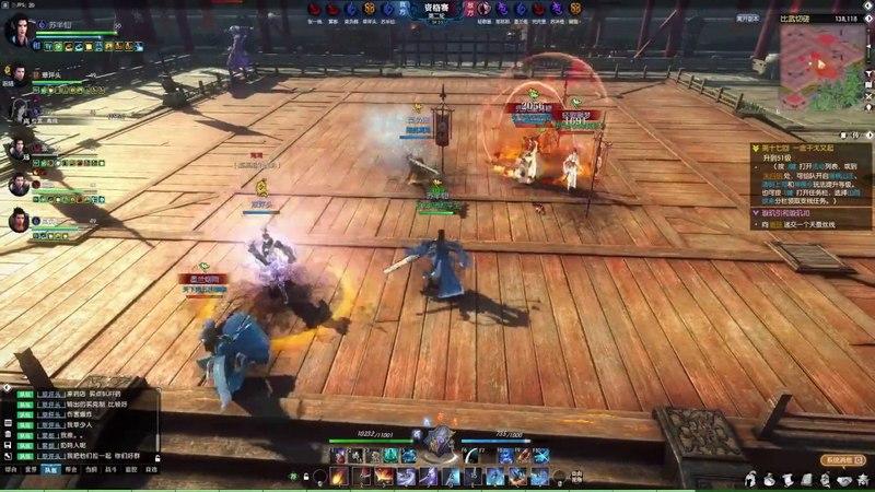 Justice Online Treacherous Waters 逆水寒ol Nghịch thủy hàn Gameplay PVP 6vs6