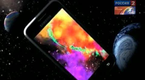 Вести.Ru: Война за галактику: мясорубки против мобильных телефонов