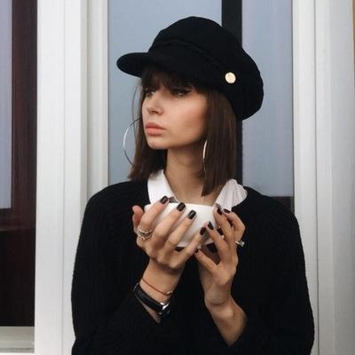 Виктория Бесова
