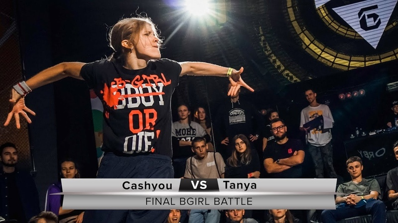 CASHYOU VS TANYA | FINAL BGIRL BATTLE | GETDOWN 6