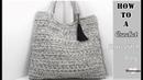 (코바늘 가방뜨기)how to a crochet bag(star stitch bag)자막/(English subtitles provided)