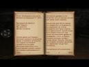 [Game Time] TES IV Oblivion #23 - Переполох в порту.