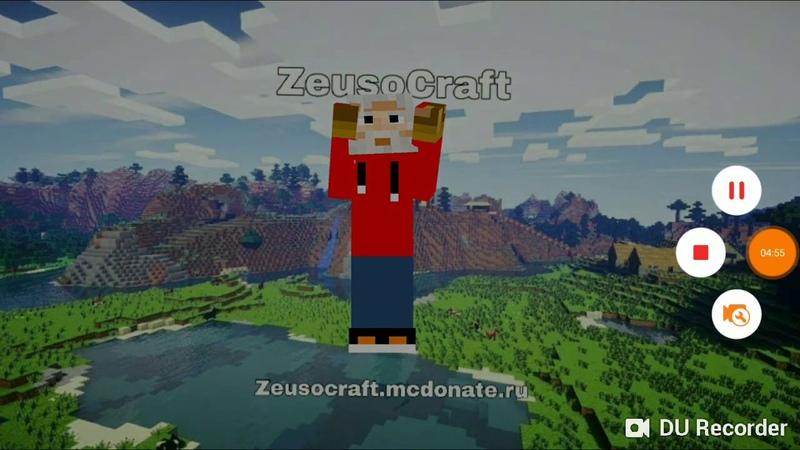 Про мой сервер ZeusoCraft
