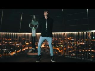 Grey Wiese feat. Андрей Григорьев-Апполонов Jr. - Я и Ты