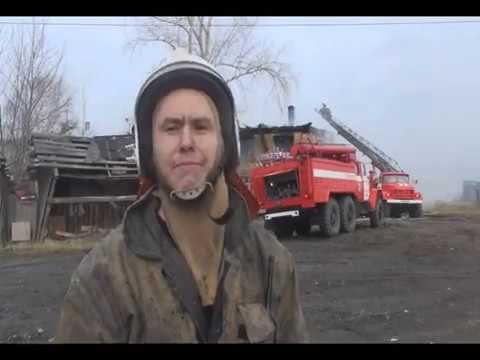 Пожар в пос. Баранчинском