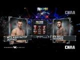 Fight Night Glendale Krzysztof Jotko vs Brad Tavares