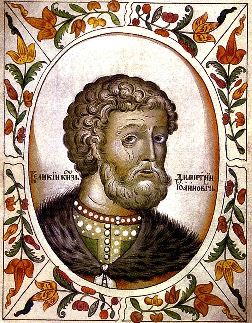 Приближается праздник св. князя Димитрия Донского