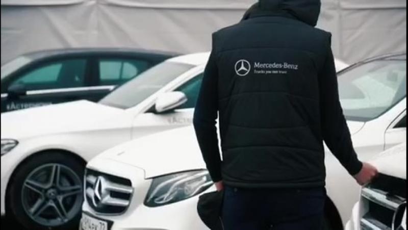 Закрытая презентация для Mercedes
