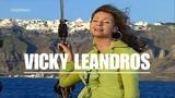 Blau Wie Das Meer (L'amour est bleu) - Vicky Leandros