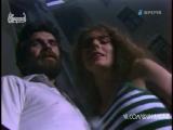 Павел СМЕЯН и Наталья ВЕТЛИЦКАЯ - Ливень (Утренняя почта 1985)