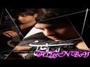 Iman Gholami Nam Name Baroon 2 HD 720P