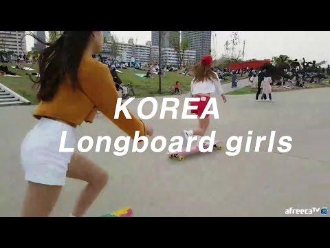 세계인이 반한 대한민국 롱보드 소녀들 롱보드 댄싱 Korea Longboard girls