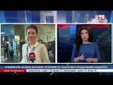 Прямое включение корреспондента телеканала «Крым 24» Марины Патриной с площадки ЯМЭФ 2018