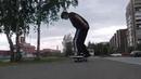 Danil Gafurov zavet skateboarding July 2017