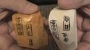 Посылка Mejiro 目白 Koma コマ Mikawa naguras unboxing