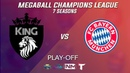 MCL 7. Нижнее Play-Off. 1/8. The Age of Kings vs Bayern
