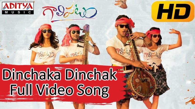 Dinchaka Dinchak Full Video Song    Galipatam Movie    Aadi, Erica Fernandes, Kristina Akheeva