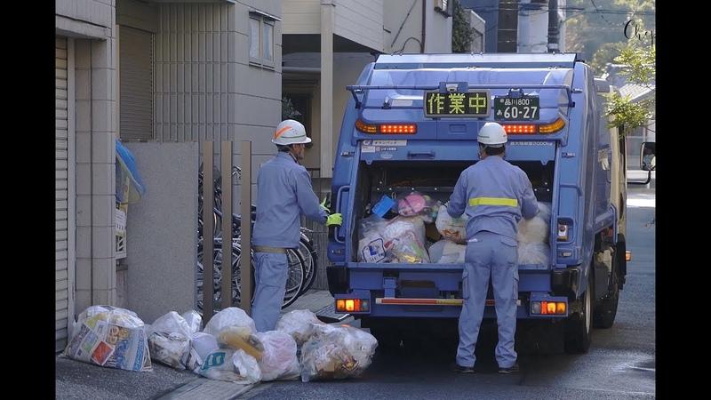 Утилизация мусора в Японии. Куда же японцы девают свой мусор? Давайте разберемся!