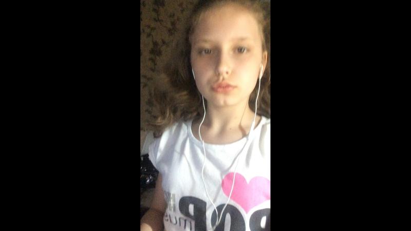 Софа Щербакова Live
