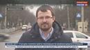 Новости на Россия 24 • В Донбассе готовятся к обмену пленными с украинской стороной