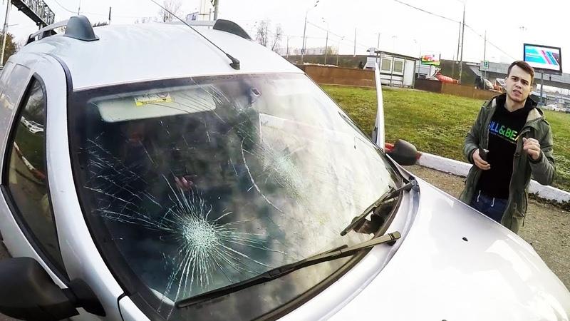 СтопХам - Я сбил машиной на тротуаре, разбил машину, но виновен пешеход.