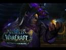 Путь Монаха - Хмелевар - World of Warcraft Battle for Azeroth 5 кач 117-118 уровень
