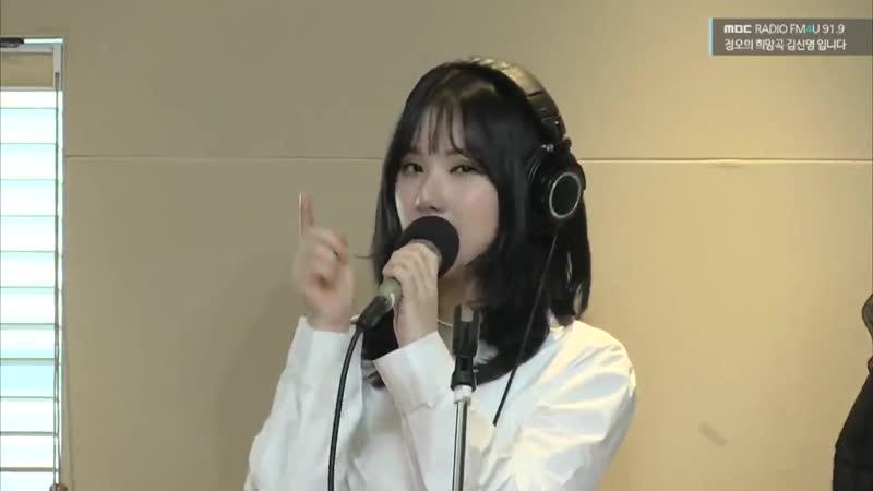 GFriend - Sunrise @ MBC Radio FM4U