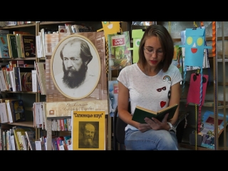 Аушева Валерия читает философское эссе А.И. Солженицына
