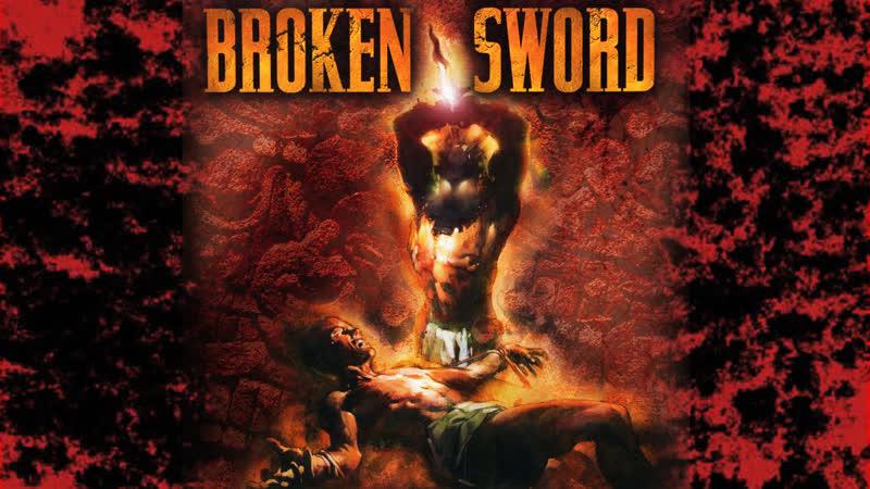 2 Broken Sword 2 The Smoking Mirror brainstream