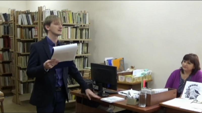 Встреча с писателем А. Кротко «Уголок поэтической души». Изобильненская сельская библиотека