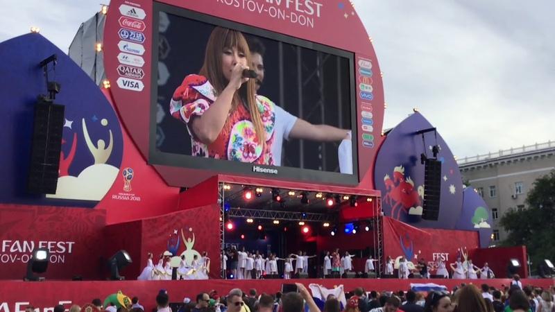 Rostov fan fest