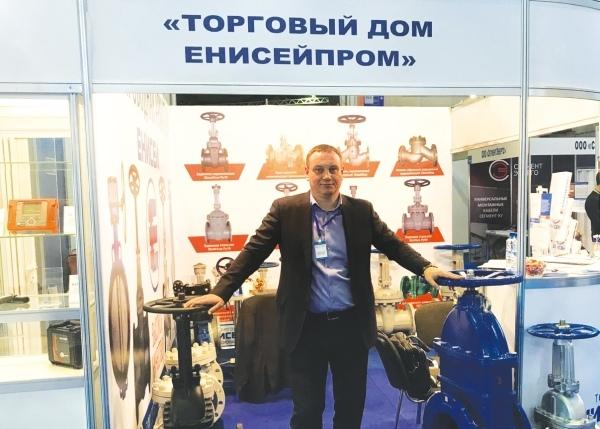 ООО «Торговый Дом Енисейпром». Интервью с ген. директором М. А. Афоничевым: ««Енисейпром» успешно вывел на рынок собственный бренд трубопроводной арматуры – «ЕНИСЕЙ»!» - Изображение