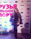 Елена Радионова фото #29
