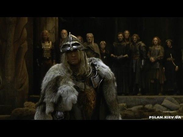 Sweden - Sverige: Norse; Viking - Scandinavian; Folk Culture - Herr Mannelig by Garmarna