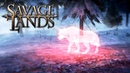 ПРИЗРАЧНЫЙ ВОЛК - Savage Lands