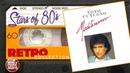 Toto Cutugno ✮ Mediterraneo ✮ 1987 год ✮ Любимые Хиты 80х ✮ Любимые Звезды Зарубежной Эстрады ✮