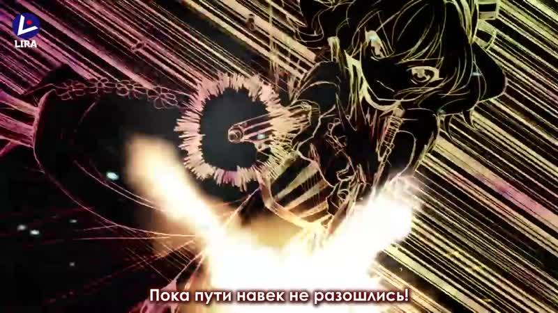 [LiRa] ROSE GUNS DAYS OP (Русский адаптированный перевод)