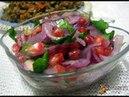 Гранатовый салат к плову Гранат Кинза Лук