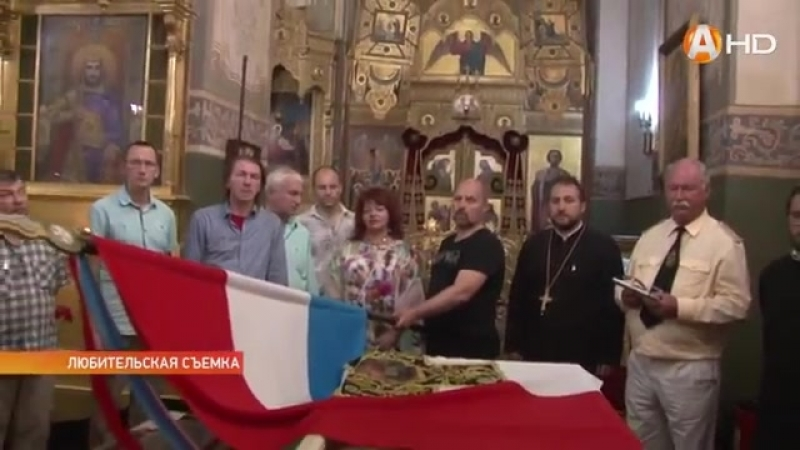 Славянский ход Мурман - Балканы - 2018 в Мурманске - Арктик-ТВ