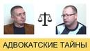 Насколько опасен суд присяжных?