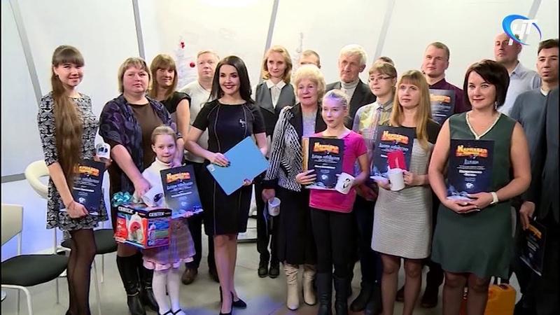 Участники акции НТ «Карнавал подарков» получили свои призы