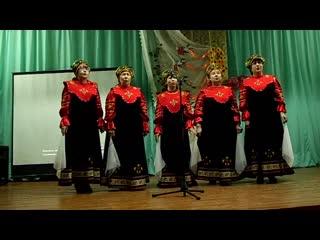 Выступление вокального ансамбля