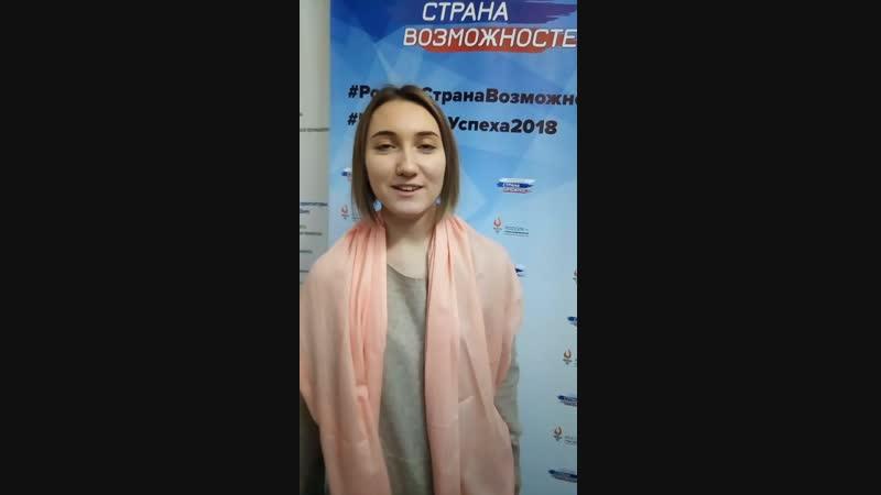 Студентка ДГТУ Яртова Алина участвует в Челлендже Успеха «Россия страна возможностей». Ты тоже можешь присоединиться к нашей эст