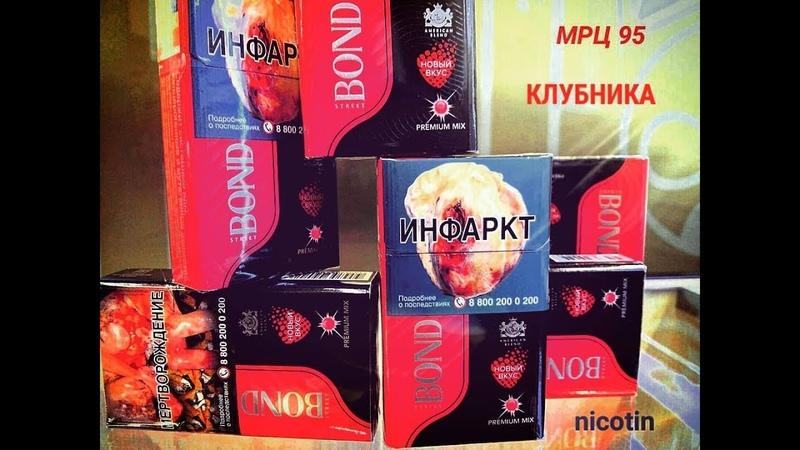 Обзор BOND Premium mix с клубникой 🍓