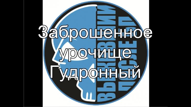 ПВД п Зольное ур Гудронное п Зольное впбп jivoy63