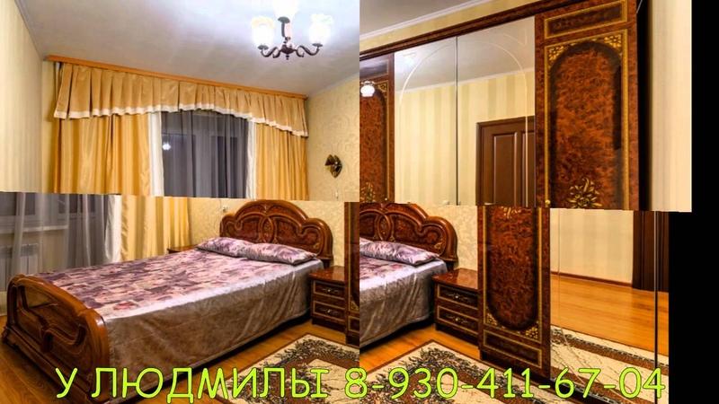 Квартира на сутки Воронеж.Квартира по ул.Никитинская д.49 Воронеж