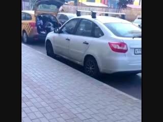 «Резиновое» такси