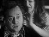 Лен.Тв. 1969 г. - ФИЕСТА (часть вторая) - постановка С.Юрского